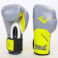 Перчатки боксерские кожаные на липучке ELAST PRO STYLE ELITE BO-5228-GR (реплика)