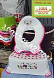 Антиковзка дитяча пластикова накладка (адаптер) на унітаз і сходинка - підставка, фото 5