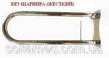 Поручні інвалідні (для інвалідів) ПР-04-МЕДГРАДЪ, нержавіючі, з кріпленням на стіну