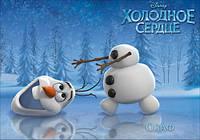 """Магнит сувенирный """"Холодное сердце"""" 06"""