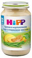 Хипп (Hipp) кролик в картофельном пюре со спаржевой фасолью (от 12 месяцев), 220г