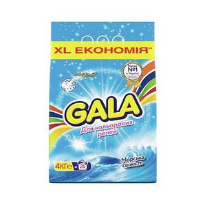Порошок стиральный автомат Морская Свежесть 4 кг Gala