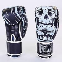 Перчатки боксерские FLEX на липучке ELAST SKULL BO-5493-BK (реплика)