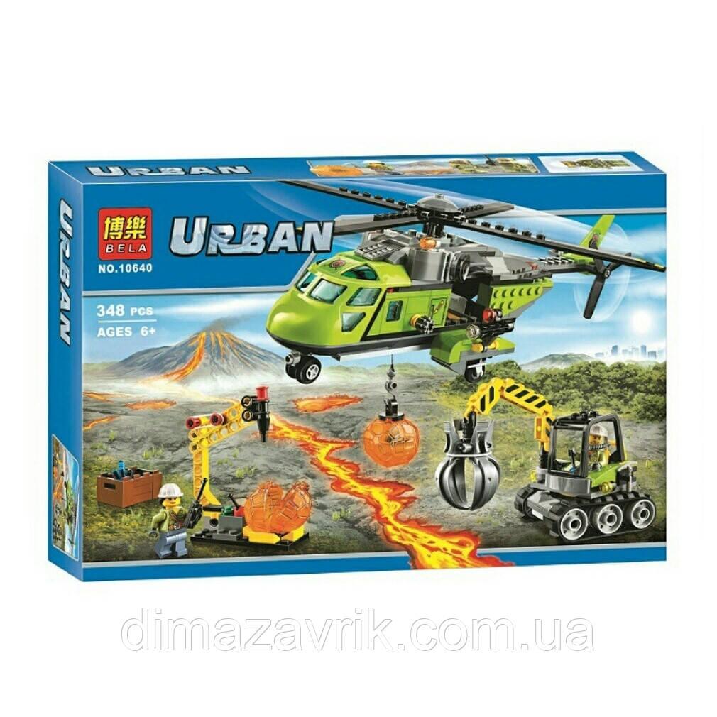 """Конструктор Bela 10640 (Аналог Lego City 60123) """"Грузовой вертолет исследователей вулканов"""" 348 деталей"""
