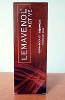 Lemavenol Active Крем от варикоза, Лемавенол Актив крем против варикоза, от варикозного расширения вен