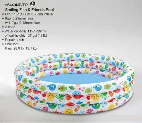 Детский надувной бассейн Intex 56440 (168*38 см), фото 2
