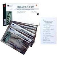 Китайский ортопедический пластырь ZB Pain Relief, обезболивающий пластырь зб пейн релиф, пластырь от боли