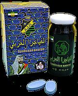 Капсулы для потенции Арабская виагра, таблетки для потенции Восток, таблетки возбудитель, виагра, для потенции