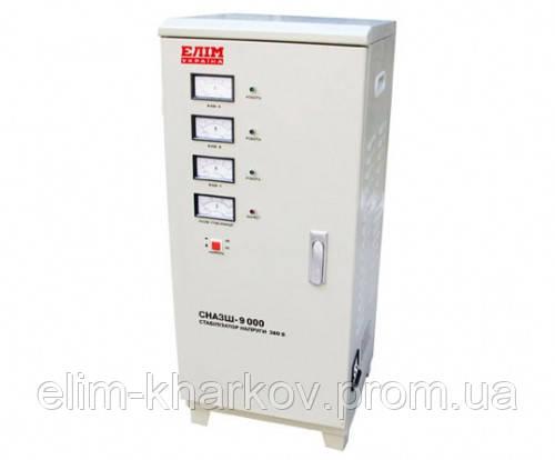 Стабилизатор напряжения СНА3Ш-9000, трехфазный, 380 В
