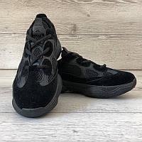 Мужские кроссовки Adidas Boost,кросы, кросовки