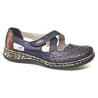 Повседневные туфли Rieker 463H4-14, код: 088916, последний размер: 36