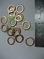 Кольцо уплотнительное 14*20*1.5 Д18-055