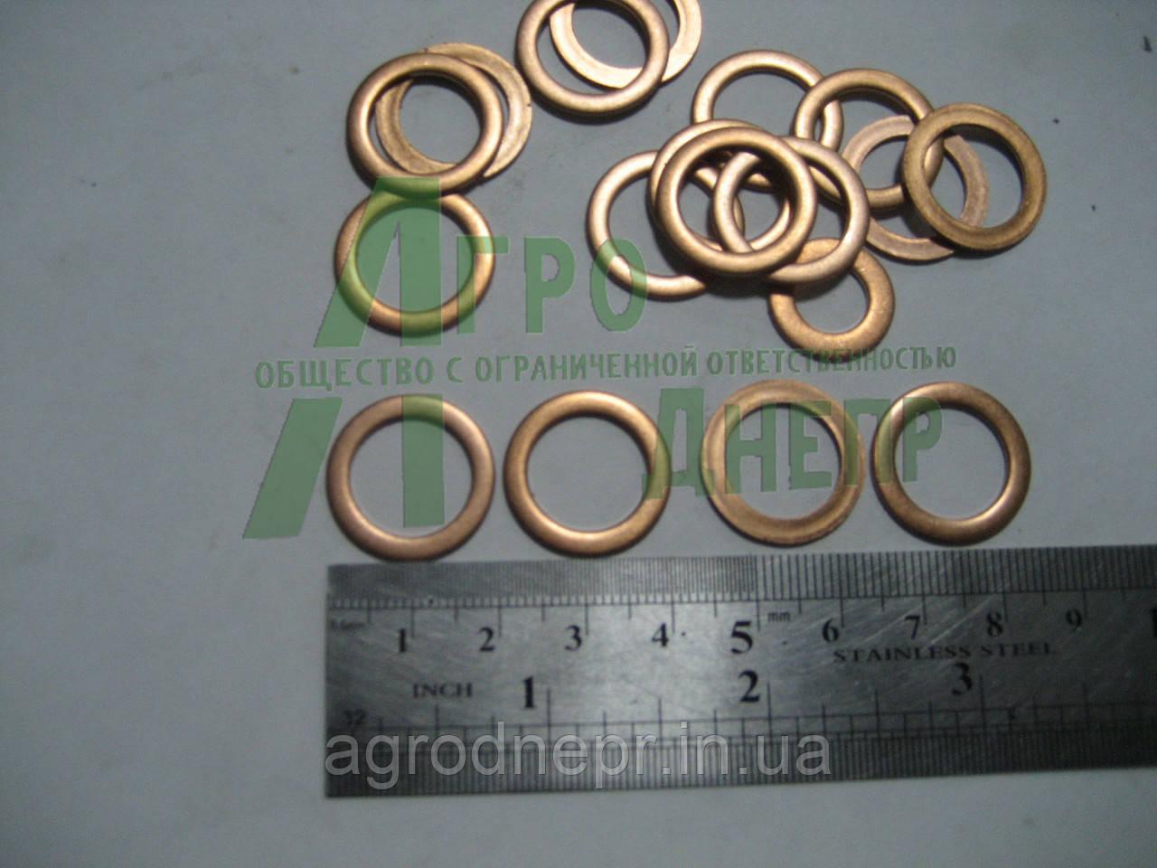 Кольцо уплотнительное 14*19*1.0 Д18-055-А