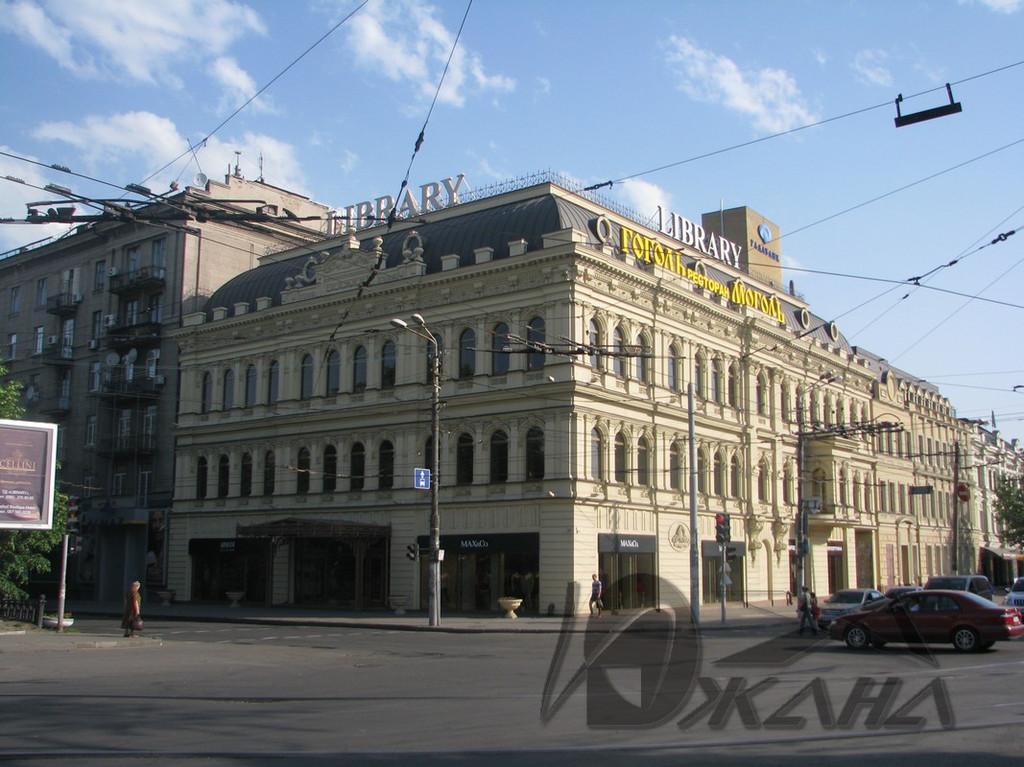 """Торговый центр """"Library""""  в г. Днепропетровске, ул. Московская, 1. Медная кровля. 2"""