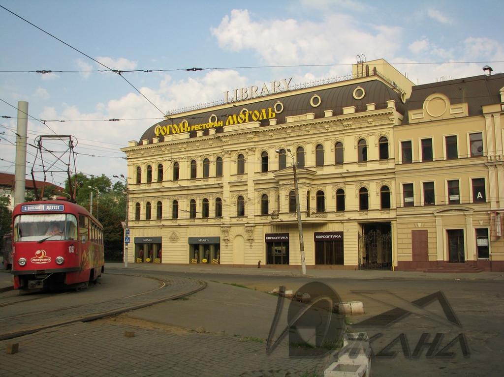 """Торговый центр """"Library""""  в г. Днепропетровске, ул. Московская, 1. Медная кровля."""