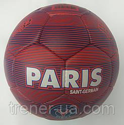 Мяч футбольный №5 Гриппи PARIS SAINT-GERMAIN бордовый