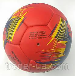 Мяч футбольный №5 Гриппи Barcelona красно-синий