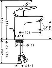 Logis Loop 100 Смеситель для раковины однорычажный, со сливным гарнитуром, хром, фото 2