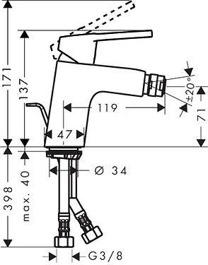 Logis Loop Смеситель для биде однорычажный, со сливным гарнитуром, хром, фото 2
