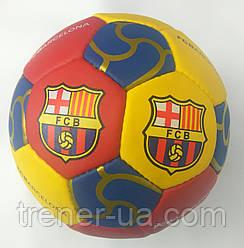 Мяч футбольный №5 Гриппи Barcelona желто-красно-синий