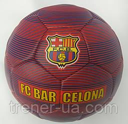 Мяч футбольный №5 Гриппи Barcelona бордово-синий