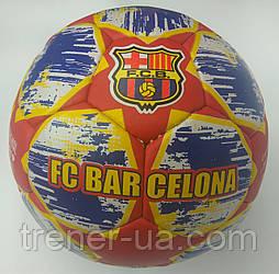Мяч футбольный №5 Гриппи Barcelona звезда