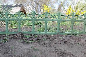 """Забор декоративный """"Ажур"""" набор 3 шт. темно-зеленый"""