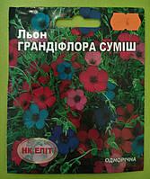 Семена льна грандифлора смесь 0,3 г НК Элит 766580