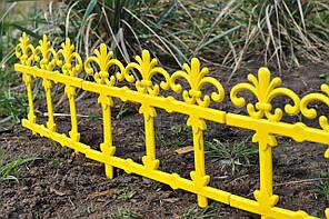 "Забор декоративный ""Ажур"" набор 3 шт. желтый"