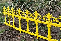 "Забор декоративный ""Ажур"" набор 4 шт. желтый, фото 1"