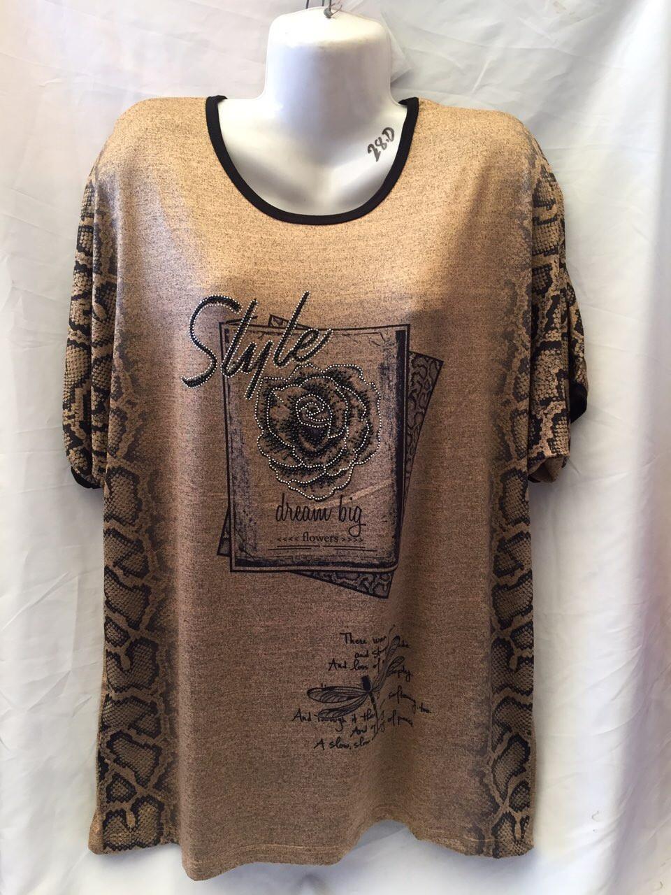 Женская котоновая футболка Батал (в уп. 3 расцветок) оптом в Одессе.