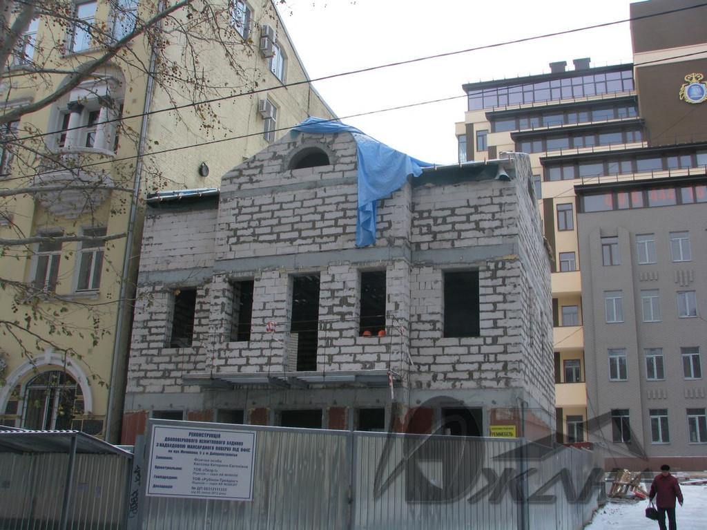 Частный дом в г. Днепропетровск по ул. Мечникова, 5. Фальцевая кровля из меди. 5