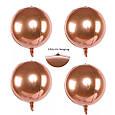 Фольгированный шар сфера 4D, розовое золото 32 дюймов/80 см., фото 3
