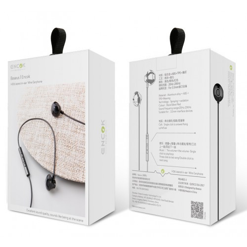 Наушники Baseus Enock H06 lateral in-ear Wire Earphone