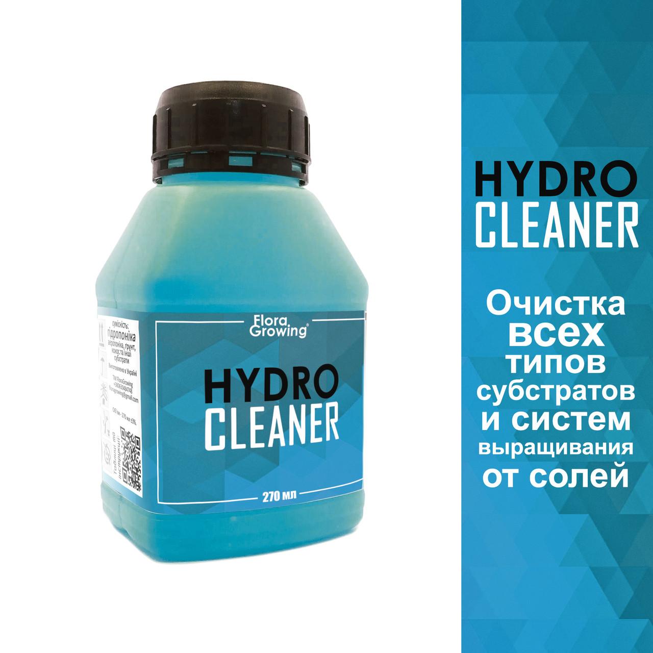 270 мл HydroCleaner - аналог Flora Kleen GHE
