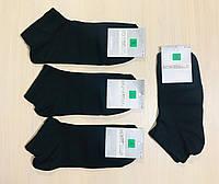 Носки летние сетка с органического хлопка, укороченные, ароматизированные MONTEBELLO Турция размер 42-45