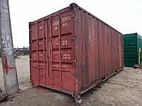 Морской 20 футовый контейнер, продается