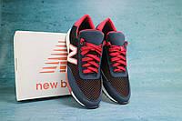 Кроссовки мужские Brand 20 M 22 синий-красный (текстиль, лето), фото 1