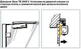 Доводчик Geze TS 3000 V з ковзною тягою (коричневий), фото 10