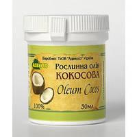 Масло натуральное растительное Кокоса (твердое) 30мл,Украина