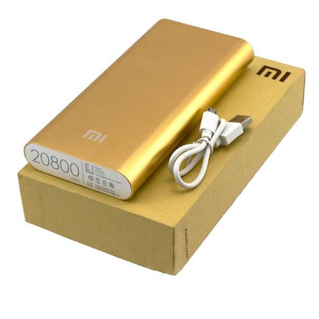 Повербанк Xiaomi Mi 20800 mAh