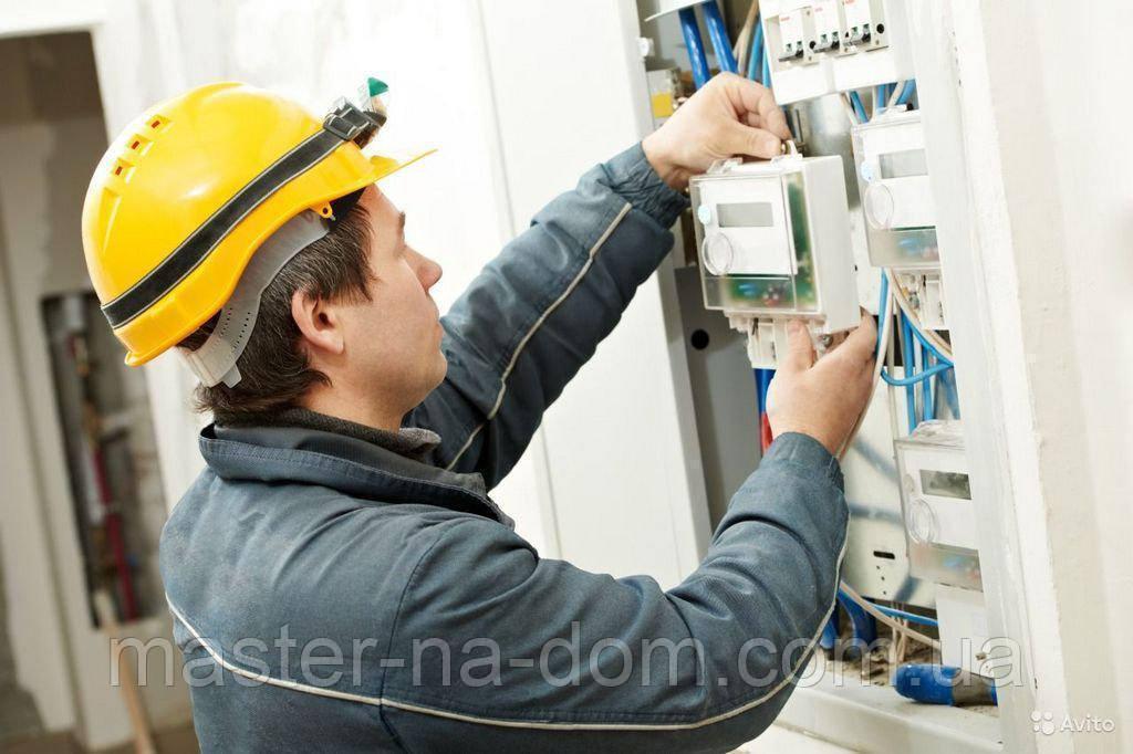 Монтаж електролічильників у Тернополі