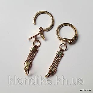 Основа для ключей, Карабин, Кольцо d - 2 см, Удлинитель длина: 4 см, Цвет: Золото (5 шт.)