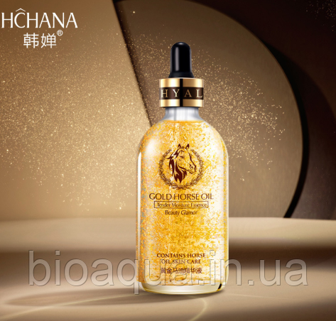 Сыворотка Hchana Gold Horse Oil Skin Care 100 ml