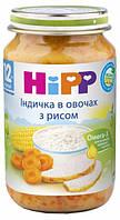 Хипп (Hipp) индейка в овощах с рисом (от 12 месяцев), 220г