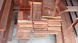 Шина медная 40х5 М1, М2, фото 2