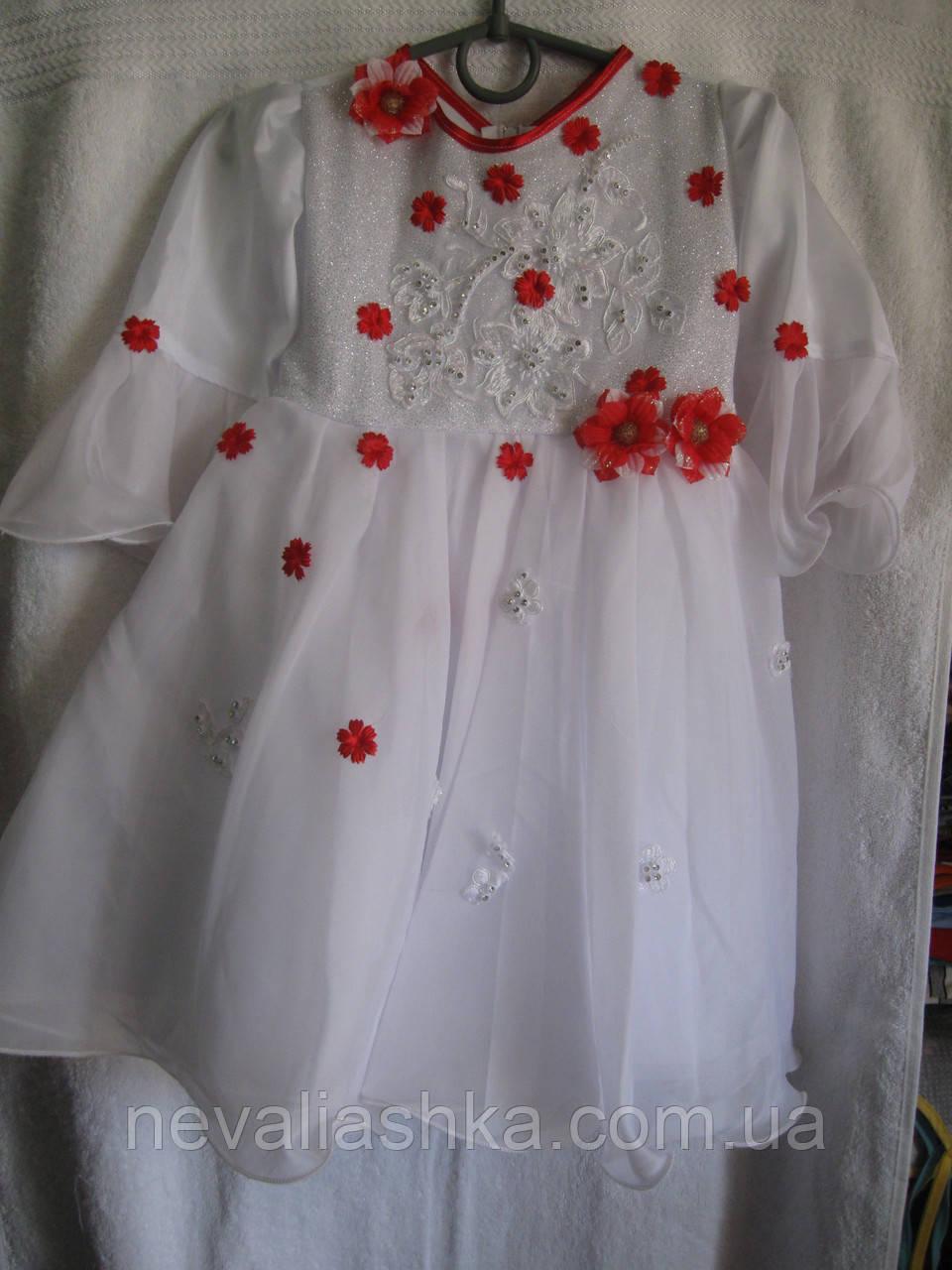 """Нарядное платье """"Каролина """" р 3-4 год Турция"""