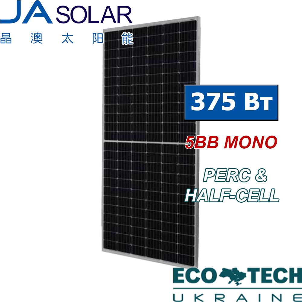 Солнечные панели JA Solar JAM72S03-375/PR 375 Wp, Mono
