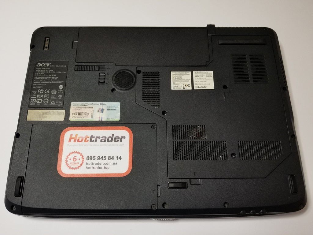 ACER ASPIRE 7720Z BLUETOOTH DRIVER FOR WINDOWS DOWNLOAD