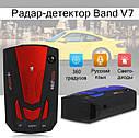 Автомобильный Антирадары  Radar Detector Русский голос  Авто 360 градусов светодиодный Дисплей 16 BAND V7, фото 5
